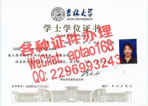 Watch and share 2268w-制作工程设计与施工资质证书V【aptao168】Q【2296993243】-5j3b GIFs by 办理各种证件V+aptao168 on Gfycat