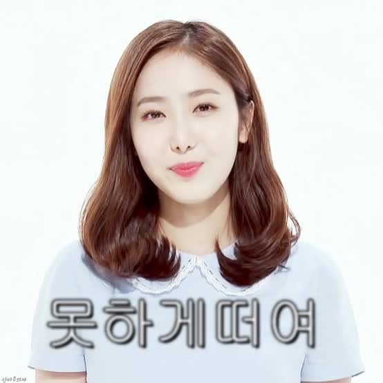 Watch and share 여자친구 이쁜 신비 GIFs on Gfycat