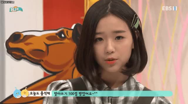 Watch and share 버스터즈 채연 눈썹 무빙 GIFs on Gfycat