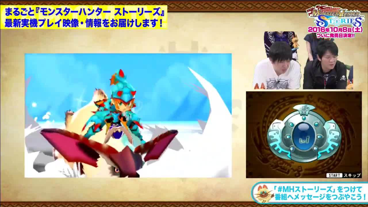 monsterhunter, MH Stories Fire Lagombi GIFs