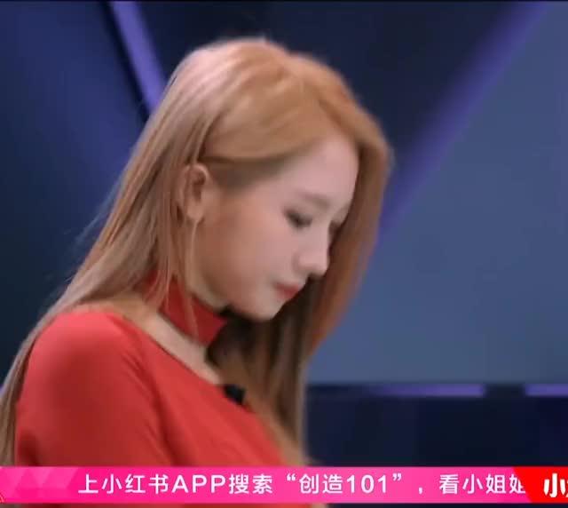 WJSN - Mei Qi (PD101 CN)