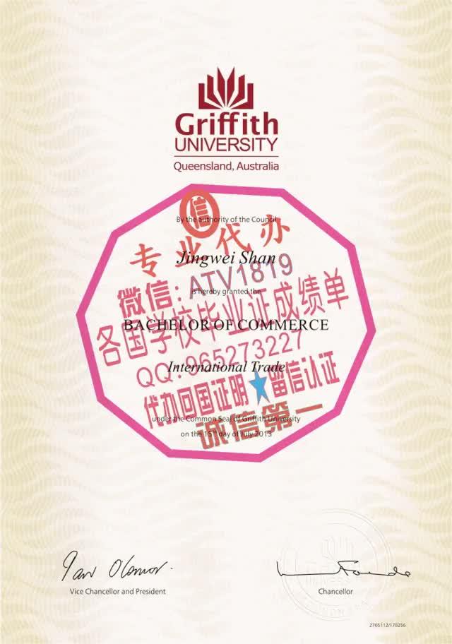 Watch and share 高仿阿尔萨斯师范学院毕业证[WeChat-QQ-965273227]代办真实留信认证-回国认证代办 GIFs on Gfycat