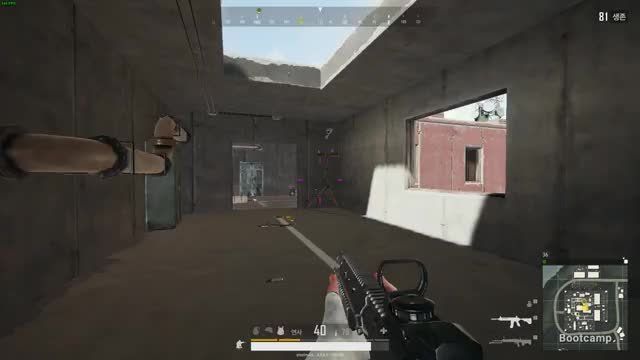 Watch 4 GIF by V  (@edgaargon1) on Gfycat. Discover more [shana]playerunknownsbattlegrounds GIFs on Gfycat