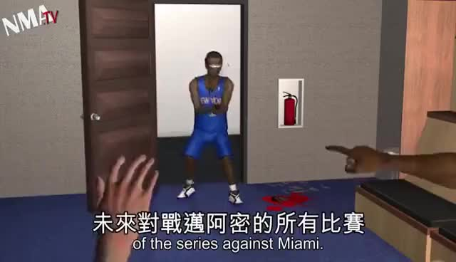 Watch and share Amare GIFs on Gfycat