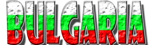 Watch and share 🇧🇬 — Bulgaria animated stickers on Gfycat