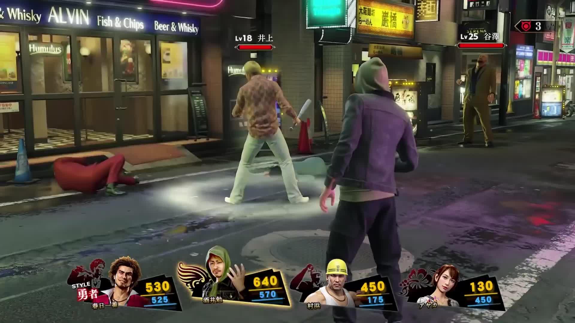 RPG, Yakuza, Yakuza Ichibana FireSpit GIFs