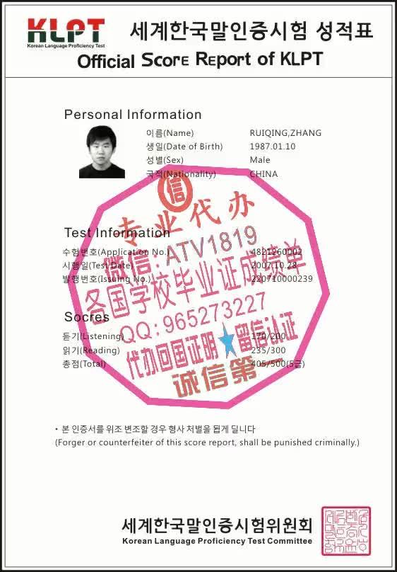 Watch and share 办理巴西护照[WeChat-QQ-507067086]各种证件制作 GIFs on Gfycat