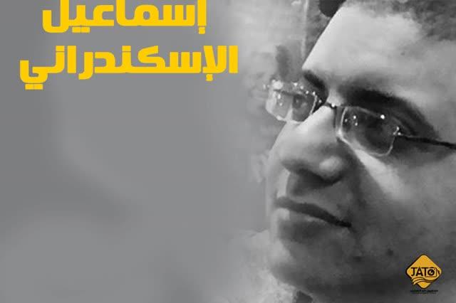 Watch Eskndrany - JATO GIF by Ibrahim A. Saqr (@ibrahima.saqr) on Gfycat. Discover more JATO GIFs on Gfycat
