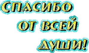 Watch and share Smile-728х90-metka-bottom animated stickers on Gfycat