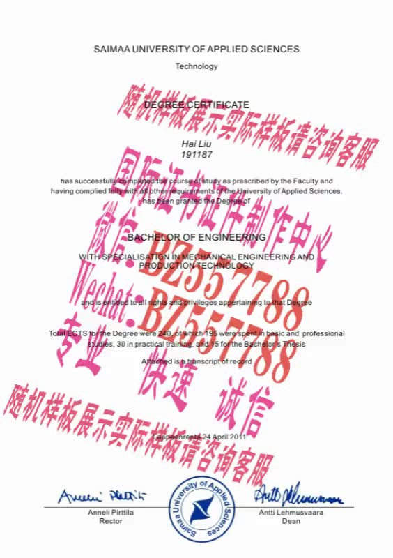 Watch and share 购买旭川医科大学毕业证成绩单[咨询微信:BZ557788]办理世界各国证书证件 GIFs on Gfycat