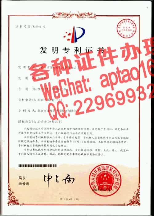 Watch and share 33dht-买个建设银行存款单V【aptao168】Q【2296993243】-j73p GIFs by 办理各种证件V+aptao168 on Gfycat