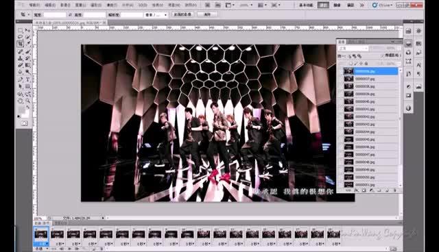 Watch and share 以Photoshop製作動態GIF圖檔 GIFs on Gfycat