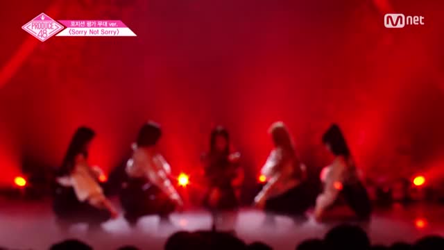 PRODUCE48 - Sorry Not Sorry GIF