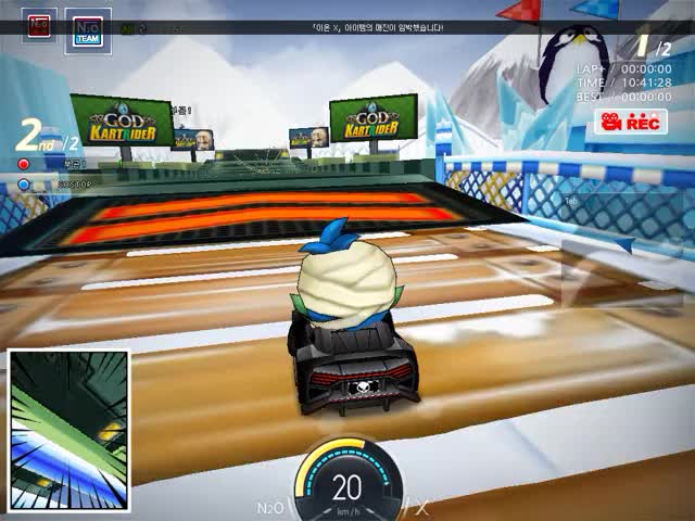 Watch and share Crazyracing Kartrider 2019.05.21 - 02.00.18.103.DVR GIFs by SOSTOP on Gfycat