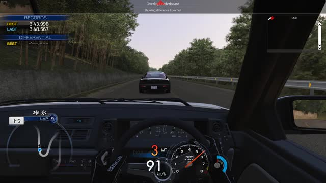Watch Assetto Corsa 2019.01.19 - 19.06.40.02 GIF on Gfycat. Discover more assettocorsa GIFs on Gfycat