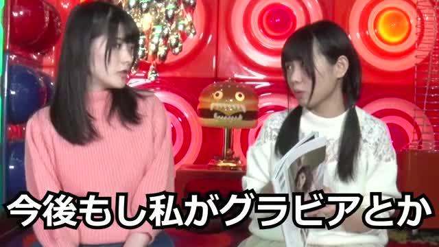 Watch and share 神谷えりな Kamiya Erina GIFs and 仮面女子 GIFs by Omega-8 Fatty Acid on Gfycat
