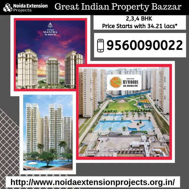 Watch and share Great Indian Property Bazzar GIFs on Gfycat
