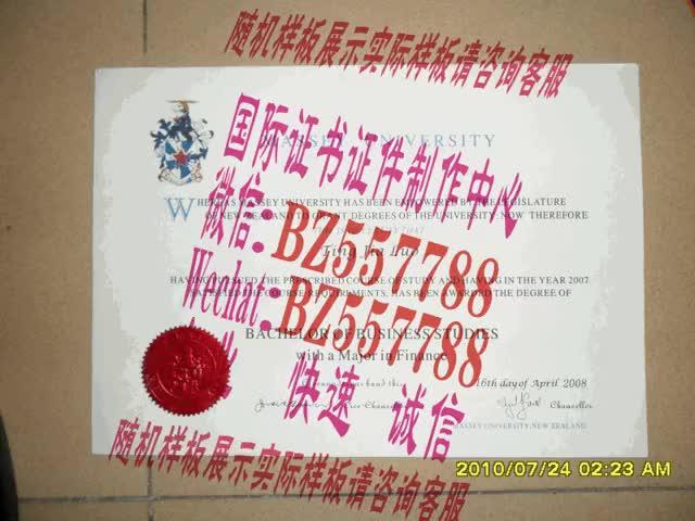 Watch and share 做个假的韦顿学院毕业证成绩单[咨询微信:BZ557788]办理世界各国证书证件 GIFs on Gfycat