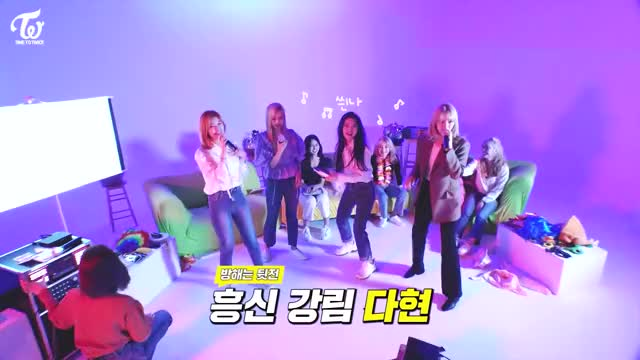 Watch and share Dahyun GIFs and Twice GIFs by Jombie on Gfycat