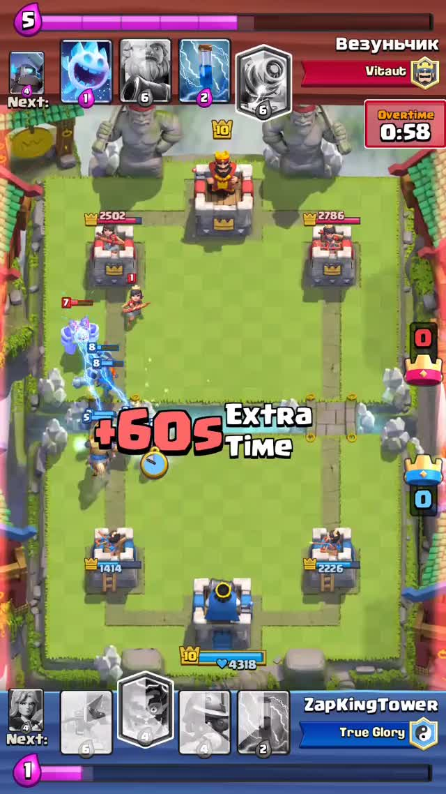 Watch Wizard Quintuplets GIF on Gfycat. Discover more ClashRoyale GIFs on Gfycat
