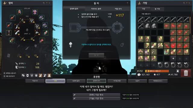 Watch and share BlackDesert64 2019-02-18 02-36-58-70 - 복사본 GIFs on Gfycat