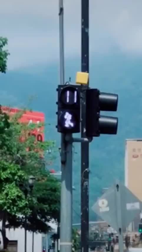 Watch and share This Walk Signal Telling You To Pick Up The Pace As The Timer Counts Down GIFs by mynamegiforeilly on Gfycat