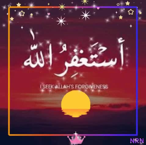 Watch and share Islam.Allah.Quran.Mohammad (26) GIFs by rabzkh on Gfycat