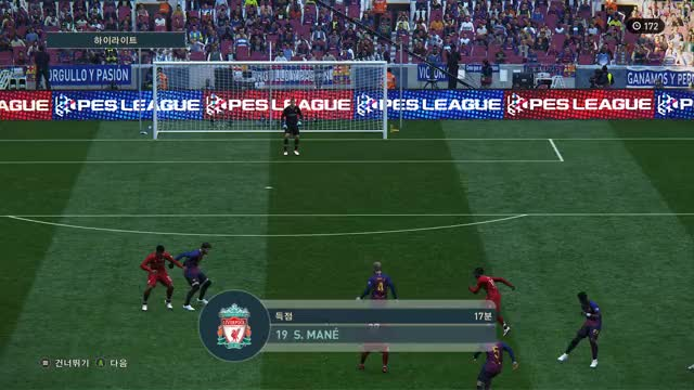 Watch and share Pro Evolution Soccer 2019 2018.08.09 - 21.20.32.14.DVR GIFs on Gfycat