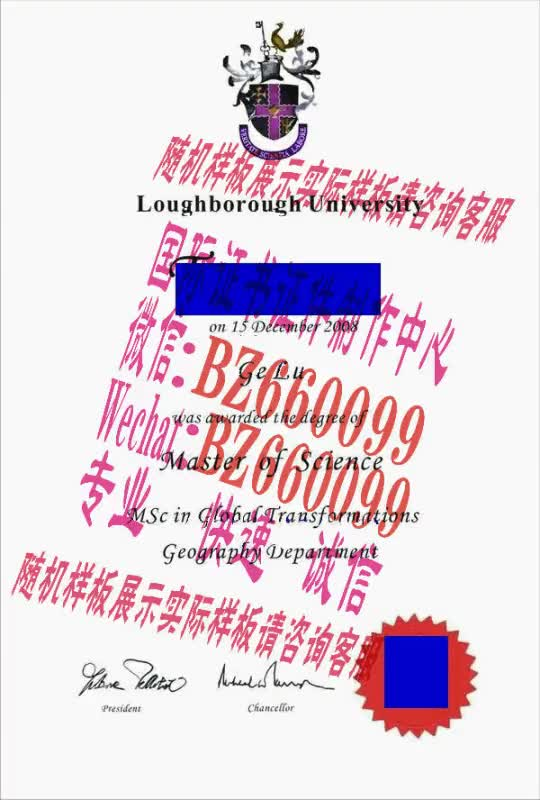Watch and share 哪里能办大阪医科大学毕业证成绩单[咨询微信:BZ660099]办理世界各国证书证件 GIFs on Gfycat