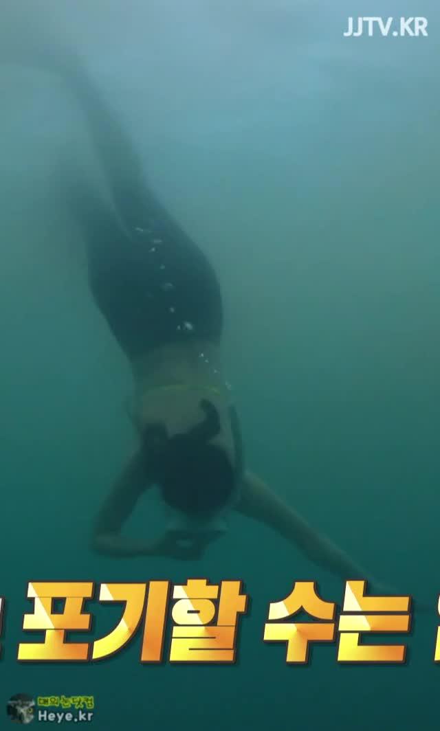Watch and share Johyeon GIFs by 매의눈닷컴(▶heye.kr) on Gfycat
