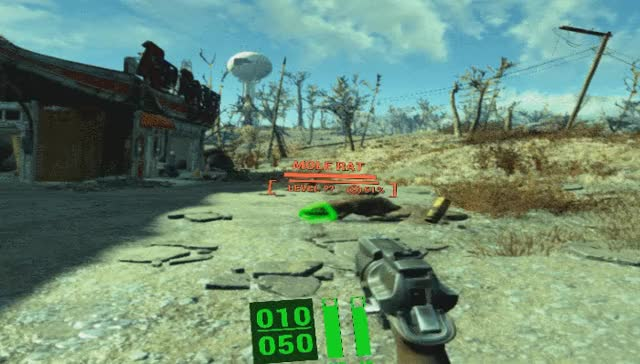 In Fallout 4 VR, the Pip-Boy can be a pain but VATS is