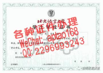 Watch and share 0o22i-哪里能做假的工程安防资质证书V【aptao168】Q【2296993243】-3d93 GIFs by 办理各种证件V+aptao168 on Gfycat