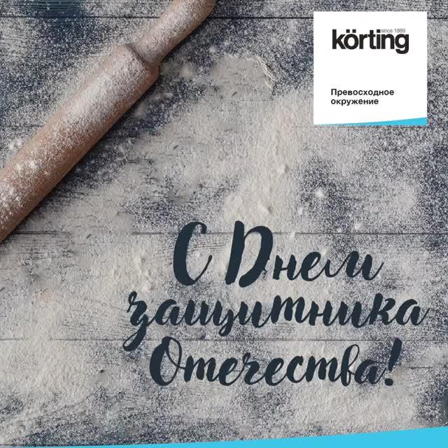 Watch and share Korting Дзо Новое (конвертирован) GIFs on Gfycat