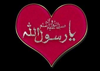 Watch and share Ya Allah Gif GIFs on Gfycat