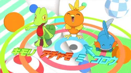 Watch and share Starter Pokemon GIFs and Marshtomp GIFs on Gfycat