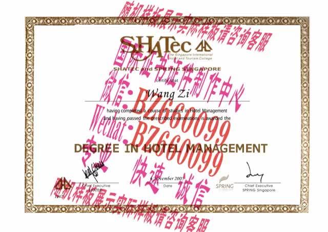 Watch and share 办理辛辛那提艺术学院毕业证成绩单[咨询微信:BZ660099]办理世界各国证书证件 GIFs on Gfycat