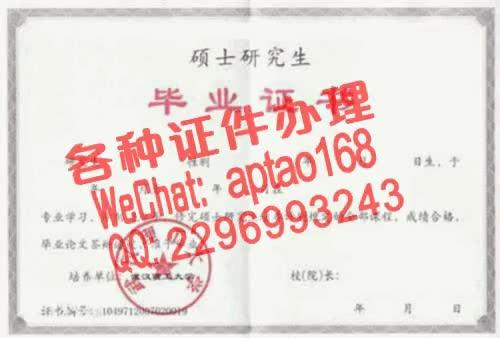 Watch and share Zh35t-做个假的计算机等级证书V【aptao168】Q【2296993243】-vph1 GIFs by 各种证件制作办理-微aptao168 on Gfycat