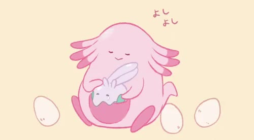 Watch and share Pokemon Gif GIFs and Chansey GIFs on Gfycat
