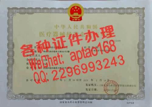 Watch and share Aga42-制作建设工程资格证书多少钱V【aptao168】Q【2296993243】-vz9p GIFs by 办理各种证件V+aptao168 on Gfycat