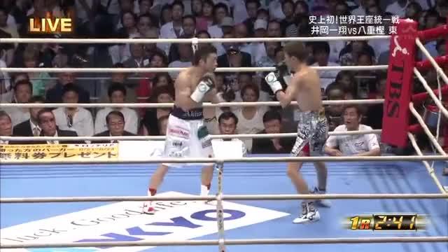 Watch Akira Yaegashi GIF on Gfycat. Discover more Akira yaegashi, boxeo, boxing, nyrkkeily GIFs on Gfycat