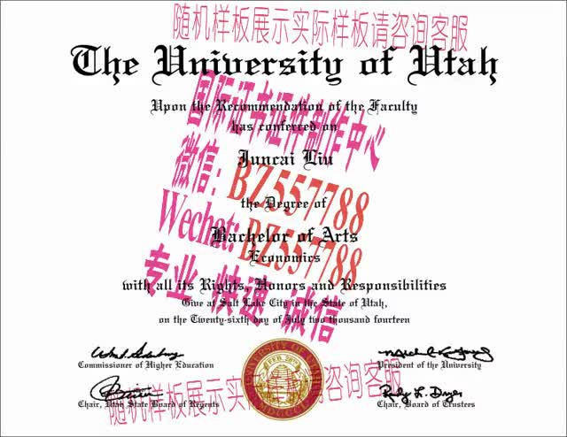 Watch and share 办理香港专业教育学院毕业证成绩单[咨询微信:BZ557788]办理世界各国证书证件 GIFs on Gfycat