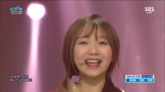Lovelyz - Hug me (Live) GIF | Find, Make & Share Gfycat GIFs
