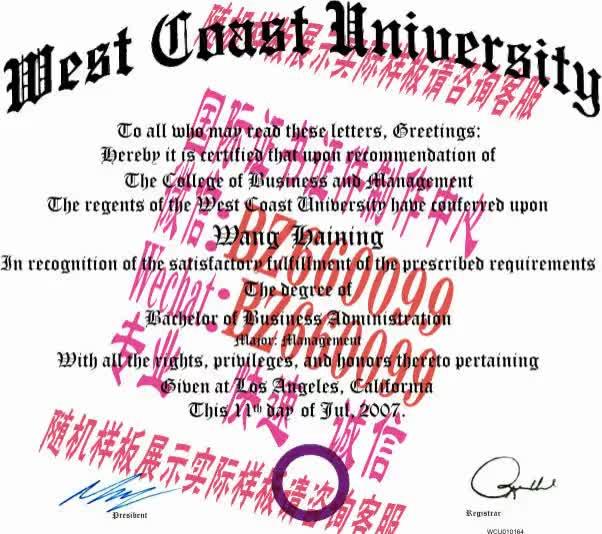 Watch and share 办理庆南大学毕业证成绩单[咨询微信:BZ660099]办理世界各国证书证件 GIFs on Gfycat