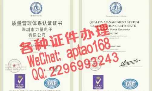 Watch and share Ay0om-买个建设用地规划许可证多少钱V【aptao168】Q【2296993243】-9zhj GIFs by 办理各种证件V+aptao168 on Gfycat