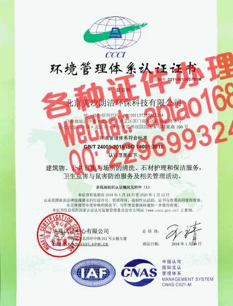 Watch and share 08eea-买假的会计从业资格证多少钱V【aptao168】Q【2296993243】-9zzj GIFs by 办理各种证件V+aptao168 on Gfycat