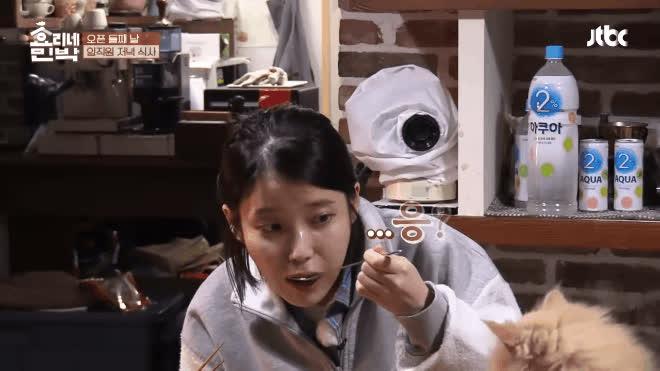 5 lý do giúp IU trở thành biểu tượng tươi mới trong show thực tế ăn khách Hyoris bed and breakfast
