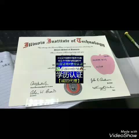 Watch and share 【diploma毕业证文凭】美国乔治城大学【Q微2637859758】【成绩单】【录取通知书】Georgetown University GIFs by 毕业证 成绩单 录取通知书 offer 国外学历文凭制作 on Gfycat