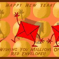 chinese new year, lunar new year, Chinese New Year 1 GIFs