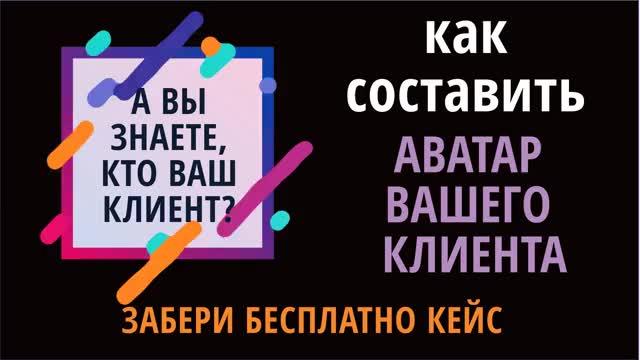 Watch and share Баннер Для Подписной Вк GIFs by sergo776 on Gfycat