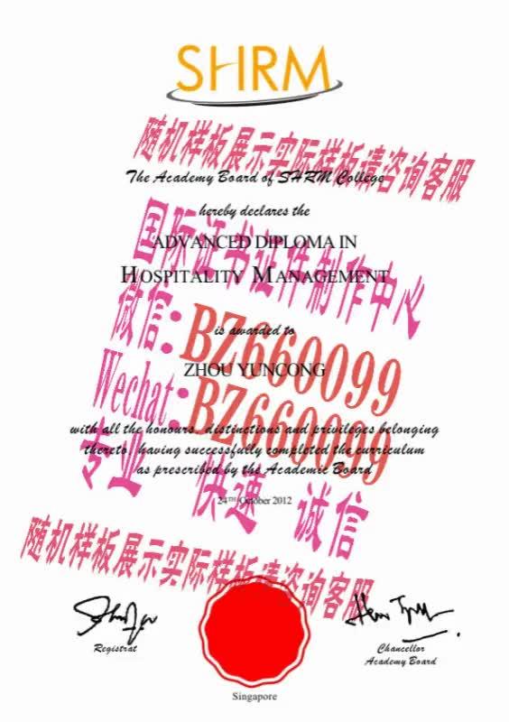 Watch and share 制作曼荷莲学院毕业证成绩单[咨询微信:BZ660099]办理世界各国证书证件 GIFs on Gfycat